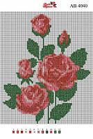 Алмазна вишивка АВ 4040 (повна зашивання)