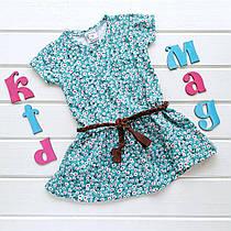 """Дитяче літнє плаття """"Незабудочки"""" на 1, 2 і 3 роки"""