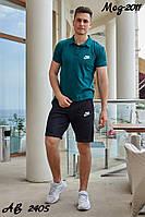 Костюм мужской Nike №-2011 вик спортивные мужские костюмы