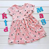 """Дитяче літнє плаття """"Ромашки"""" на 3-6 років"""
