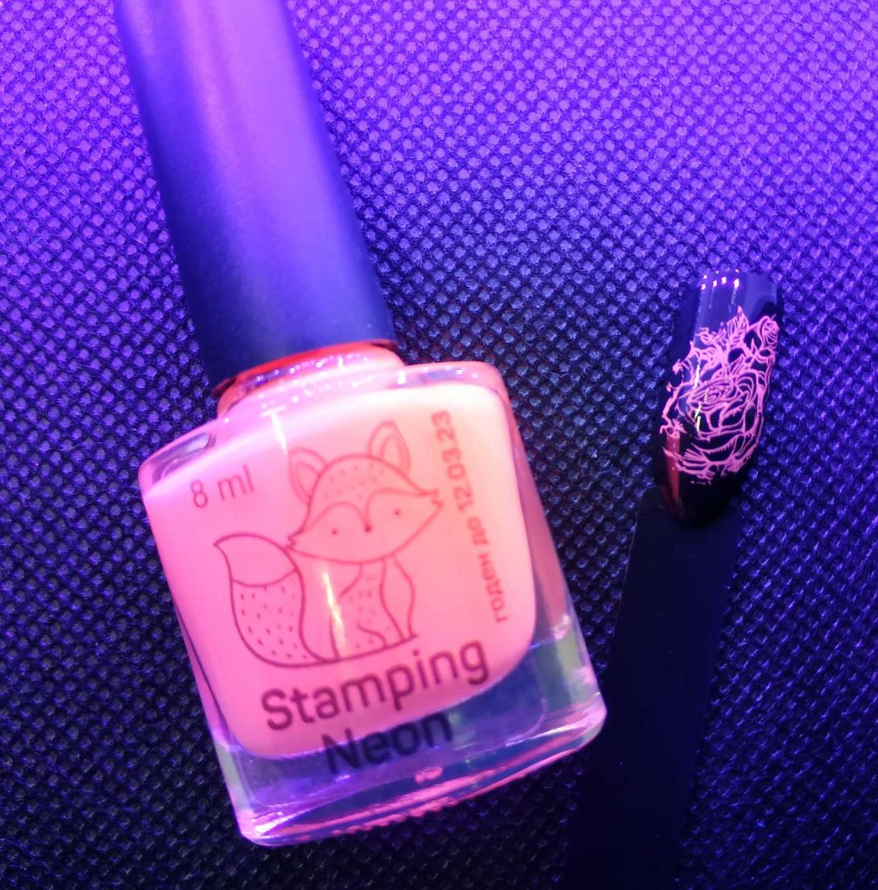 "Лак для стемпинга ""Неон"" - Лак-краска для стемпинга неоновая коралловая STAMPING NEON 8мл"