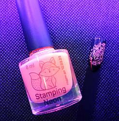 "Лак для стемпинга ""Неон"" - Лак-фарба для стемпинга неонова коралова STAMPING NEON 8мл"