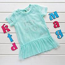 """Нарядное детское платье с фатиновой накидкой """"Кроха"""" на 12 месяцев"""