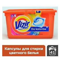 """Гель в капсулах """"Vizir"""" 41 шт. для цветного"""