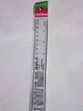 Лінiйка  20 см, KN-32004 пластмасова  (36/864) (КНОПКА) ш.к. 4823083103965