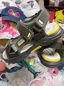 Дитячі босоніжки для хлопчика спортивні розмір 34