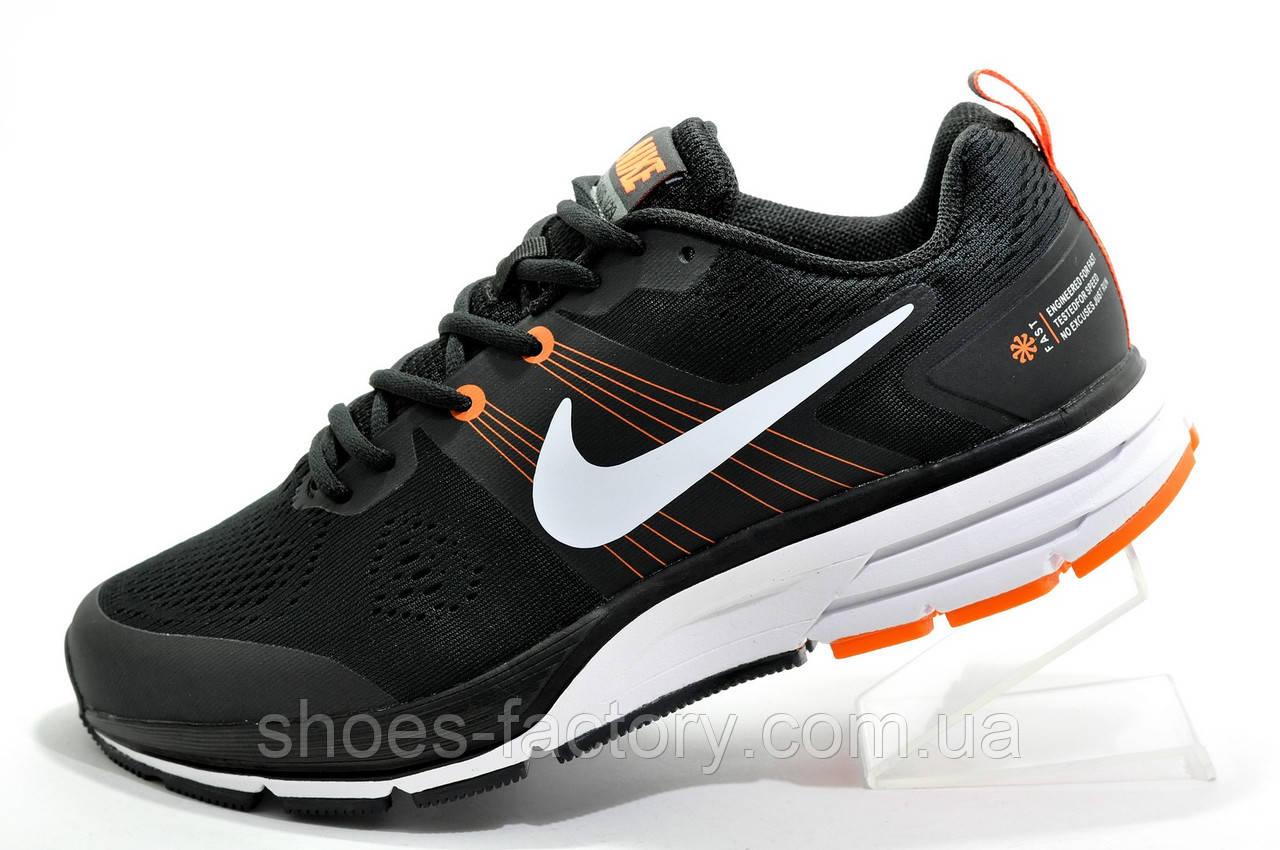 Беговые кроссовки в стиле Nike Air Pegasus V29 (Лицензия)
