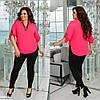 Женский брючный костюм с лампасами, большого размера, фото 3