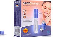 Вакуумный очиститель пор лица Spot Cleaner (RV1251)