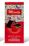 Шоколад-десерт Mindy клубника 120г ТМ Lord