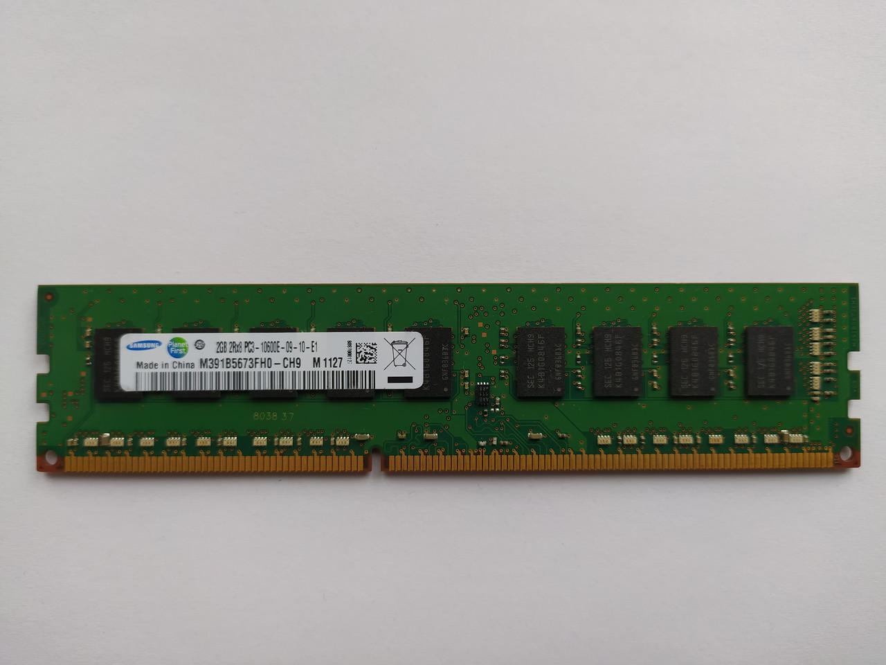 Оперативная память Samsung DDR3 2Gb 1333MHz PC3-10600E ECC (M391B5673FH0-CH9) Б/У