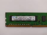 Оперативная память Samsung DDR3 2Gb 1333MHz PC3-10600E ECC (M391B5673FH0-CH9) Б/У, фото 2