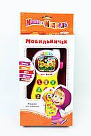 """Мобильный """"Маша и Медведь"""" в коробке"""