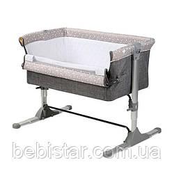 Приставная кроватка Lorelli Sleep'N'Care с рождения и до 6-ти месяцев Серый