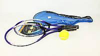 Теннис большой в чехле