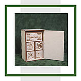 Коробка Мамині скарби, фото 2