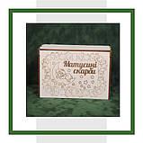 Коробка Мамині скарби, фото 3