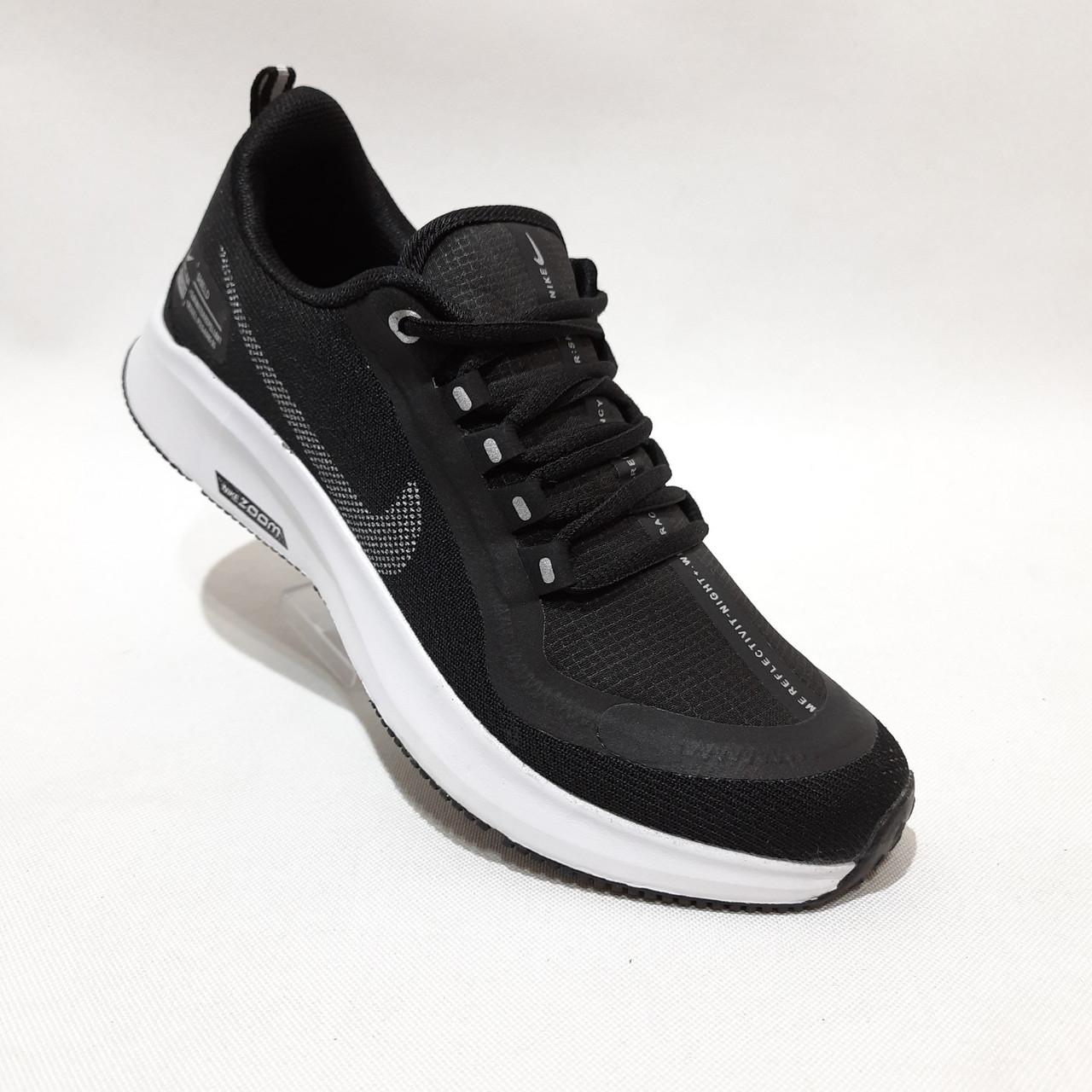 Мужские кроссовки Nike Run Utility черные c белым