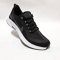 Мужские кроссовки Nike Run Utility черные c белым, фото 1