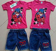 Летний костюм на девочку 4,5,6,7 лет Турция Розовый