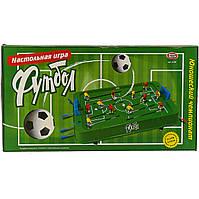 Футбол в коробке