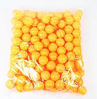 Теннисные мячики 150 шт. в пакете