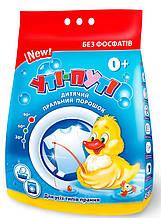 """Стиральный порошок """"Ути-Пути"""" 2,4кг / ДЕТСКИЙ"""
