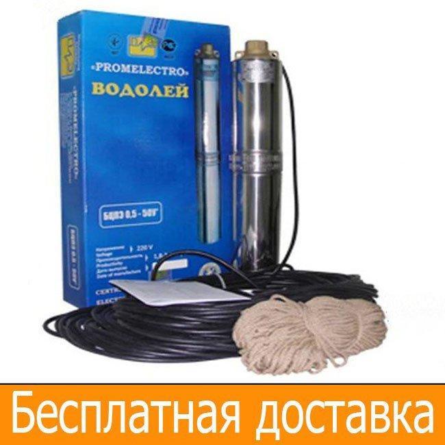 Насос погружной  140 ВОДОЛЕЙ  60/200 БЦПЭ-0.32-140У