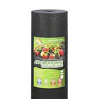 Агроволокно GROWTEX черное мульчирующее р50 1,6*100м