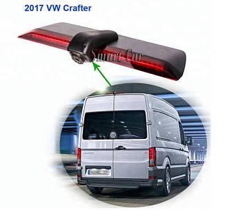 Камера заднего вида Volkswagen Crafter 2018