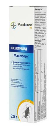 Инсектицид Максфорс (20 г), шприц-гель — для уничтожения тараканов, фото 2