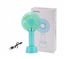 Вентилятор USB ручной аккумуляторный с подставкой Portable Fan S02 (51174)