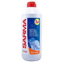 Гель д ля миття посуду Сарма актив 500 мл20  шт/ящ.  4820026413211