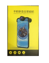 Панорамний об'єктив на телефон XPRO 360LINZE 3 в 1, Комплект для створення панорамного відео (34218)