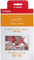 Комплект расходных материалов Canon RP-108, SELPHY CP Series (8568B001)