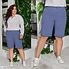 Летние льняные женские шорты, большой размер!, фото 2