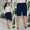 Летние льняные женские шорты, большой размер!, фото 3