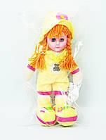 Кукла мягкая в пакете
