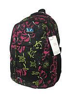 Рюкзак школьный VA R-71-133