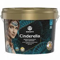 Cinderella Eskaro Краскa категории Easy to Clean 9л