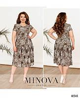 Сукня літня жіноча з трикотажу масло
