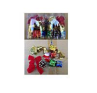 Іграшки №DC47-17908 Новорічний набір  13 елементів/круг.банка 10463