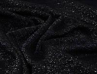Шерстяная ткань для пальто темно синего цвета трикотажная с серебристой люрексовой нитью XMR 7