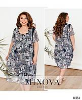 Сукня літня жіноча з шифону та масла