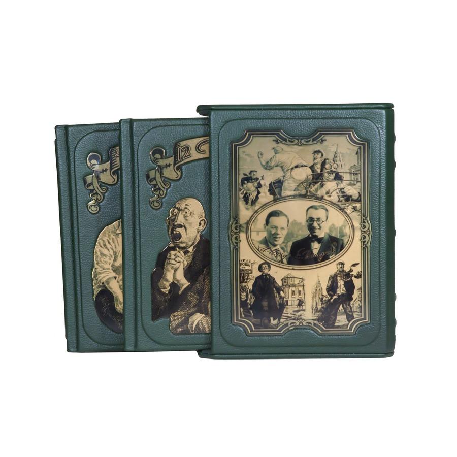 """Книги в шкіряній палітурці і подарунковому футлярі """"Дванадцять стільців"""" і """"Золоте теля"""" І. Ільф і Є.Петров"""
