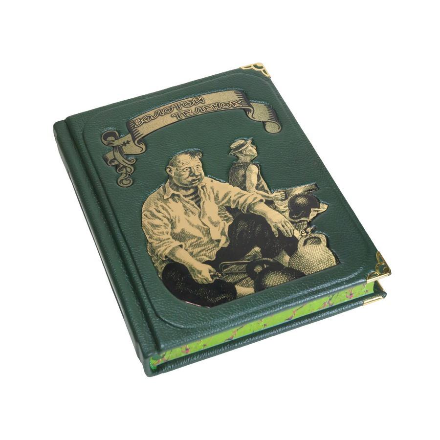 """Книга в шкіряній палітурці """"Золоте теля"""" І. Ільф і Є. Петров"""
