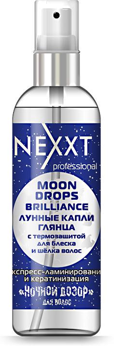 """Жидкие кристаллы для блеска волос """"Лунные капли, Ночной дозор"""" Nexxt Professional Classic Care100 мл"""