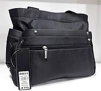 Сильная сумка женская текстиль черная для документов А4 с карманом на молнии спереди Dolly 476