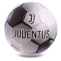 Мяч футбольный 5 размера ЮВЕНТУС ТУРИН JUVENTUS сшитый вручную серый (СПО FB-0628), фото 1