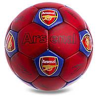 Мяч футбольный 5 размера АРСЕНАЛ ЛОНДОН ARSENAL сшитый вручную красный (СПО FB-0607)